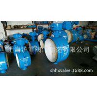 上海沪宣 大口径焊接蝶阀 D363H-16C DN400