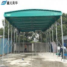 南京大型固定雨棚批发_秦淮推拉雨棚布活动帆布雨篷_促销