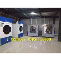宾馆洗衣房设备配置清单 酒店洗涤设备型号价格