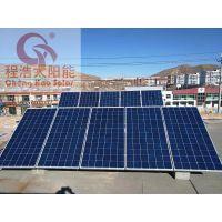 程浩供应;3kw分布式光伏发电,兰州3kw太阳能并网发电