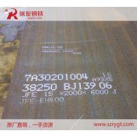 JFE360耐磨钢板【整板/零割】定制样品加工 优质耐磨钢板 JFE360