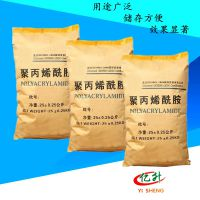 亿升化工聚丙烯酰胺PAM絮凝剂系列产品尾矿水处理专用