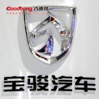 国产宝骏汽车车标 透明亚克力吸塑标志 背发光车标制作厂家 免费安装