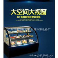 冰友牌厂家直销西点蛋挞展示柜蛋糕陈列柜甜品慕斯柜