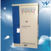 供应言诺SBW-200KVA三相补偿式电力稳压器380V三相稳压器