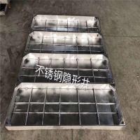 耀恒 不锈钢盖板及沟盖 不锈钢隐形井盖1000*1200 防盗井盖 量大优惠