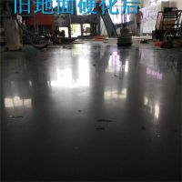 惠城区桥东镇厂房旧地面翻新、车间水泥地起灰处理、仓库混凝土硬化地坪