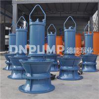 解决高山饮水问题QZB潜水轴流泵