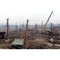 海南冲孔灌注桩基础公司