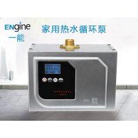 智能热水循环泵产品介绍,智能热水循环泵价格