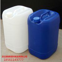 白色30L塑料桶蓝色30kg塑料桶
