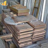 QCr1铬青铜性能及用途QCr1铬青铜价格