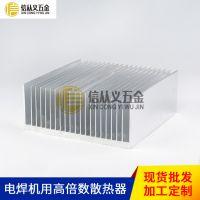 东莞散热器型材专业定制