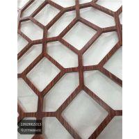 红木纹不锈钢焊接屏风 不锈钢热转印仿木纹中式花格装饰隔断