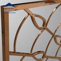专业定做 简约屏风 不锈钢屏风工程 挂式屏风隔断 金属花格隔断 可画图定制