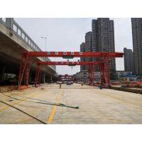 河南起重机 龙门吊 架桥机 东方路桥 韩起起重设备 李经理 0373-8611381