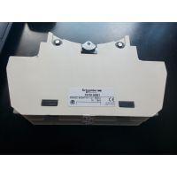 XKMA991施耐德精巧于形/品质于芯