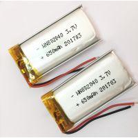 无线电话录音笔蓝牙音响剃须刀3.7V聚合物锂电池802040/600mah