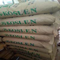 代理Koslen台湾昆仲95度tpu C595A 注塑级 耐磨 热塑性聚氨酯颗粒