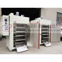 荣欣烘箱专业制造印刷行业印制板烘箱,油墨固化烘箱等配套烘箱。