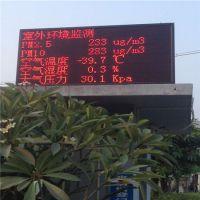 西安沐之荣地铁工程专用扬尘在线监测系统MR-YC