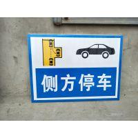 郑州凌腾驾校标志牌反光标志牌道路指示牌厂家