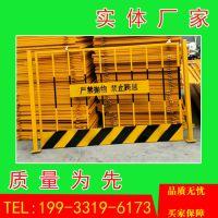 厂家直销1.2*2米基坑临边防护栏有大量现货 免费提供安装配件