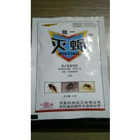 夏季苍蝇危害大灭蝇王虫卵兼杀卫生场所专打原厂生产