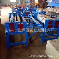 厂家供应1米带胶轴分条机 彩钢分条机设备 尺寸随意调节
