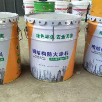 每桶防火涂料报价 薄型 超薄型钢结构防火涂料