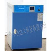 中西(LQS促销)电热恒温培养箱 型号:DHP-9052库号:M331229