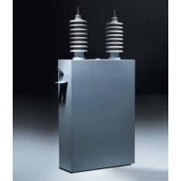 AFM6.35-220-1W高压滤波电容器