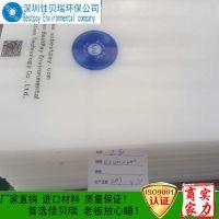 厂家直供 环保食品级别pp板材 进口纯料pp板材 高级透明pp板 进口优质量板材