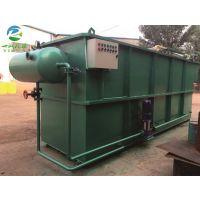 一润食品厂污水处理设备,酱菜厂污水处理,海鲜加工污水处理