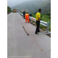 公路护栏板 乡村路波形护栏厂家