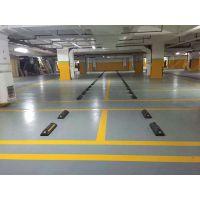 停车场环氧地坪贵州源华成地坪工程依据客户的需要,设计不同的地坪类型