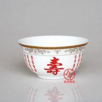 景德镇百寿碗,高档陶瓷百岁寿碗礼品定制 合元堂