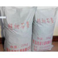 石墨粉生产厂家