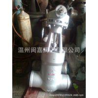 焊接式抽气止回阀 焊接式抽气止回阀制造商