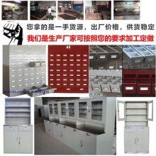 36斗新型中药柜供货商报价 运城 忻州药店中药柜台 草药柜多少钱一台