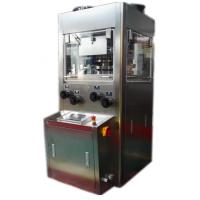 ZPW17E双色压片机 双色专用压片机