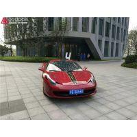 上海租法拉利 婚庆租458 出租限量版458 法拉利自驾婚车租