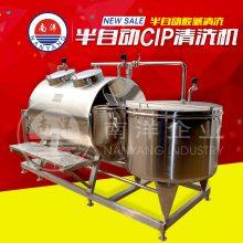 南洋企业不锈钢半自动CIP清洗机