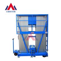 徐州铝合金升降机双柱升高6米8米10米12米生产厂家
