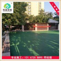 彩色透水地坪-高透水性地坪-透水混凝土地坪【厂家专业生产】
