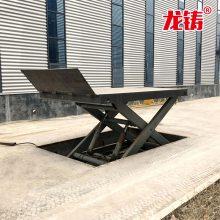 固定式升降货梯 简易式垂直升降机 剪叉式电动液压升降作业平台制造厂