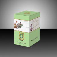 定制折叠纸盒|四川白酒包装盒酒箱设计印刷|保健酒手提袋价格|成都杰克森包装印刷厂