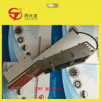 SONY-振动飞达 1000/2000系列 (3管)220V