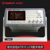 安柏AT810原厂新数字电桥bridge电容电感电阻测试仪LCR表搭配夹具