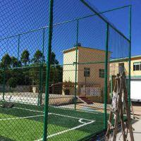 足球场篮球场围栏生产 勾花网护栏批发 定做操场围网